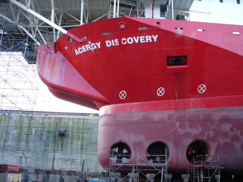 Acergy_Discovery_in_drydock_6